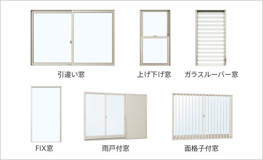 かんたんマドリモ断熱窓4.jpg
