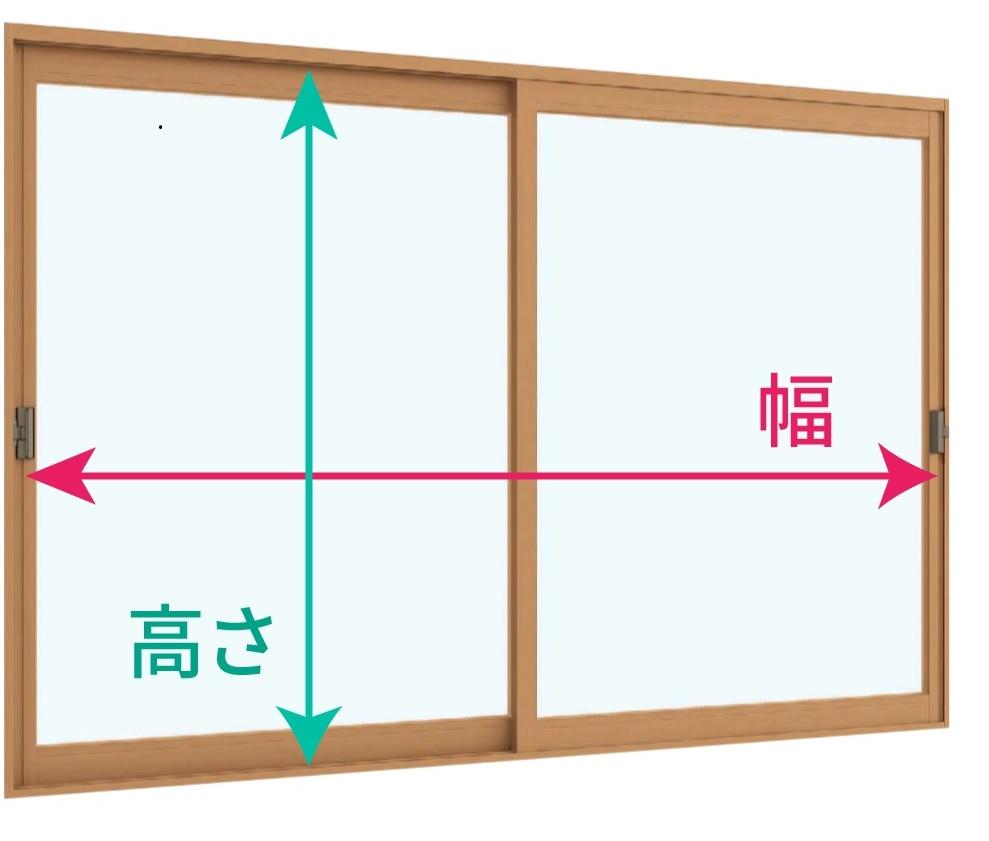 窓のシュミレーション2.jpg