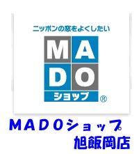 MADOショップ旭飯岡店2.jpg