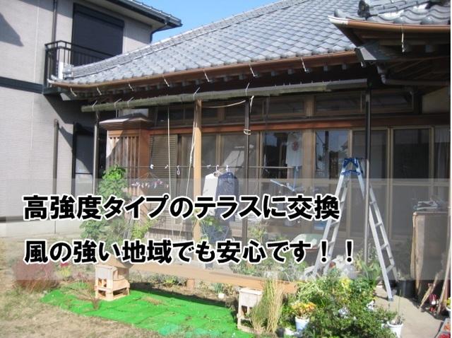 20161207ssamatei06.JPG