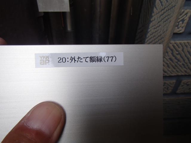 20180808ysamatei000008.JPG